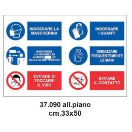 Cartello emergenza covid-19 33x50 cm. riepilogo obblighi ed informazioni